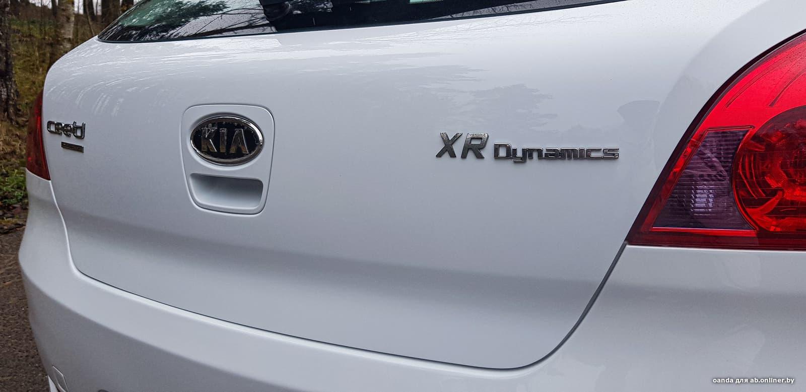 Kia Cee'd XR Dynamics