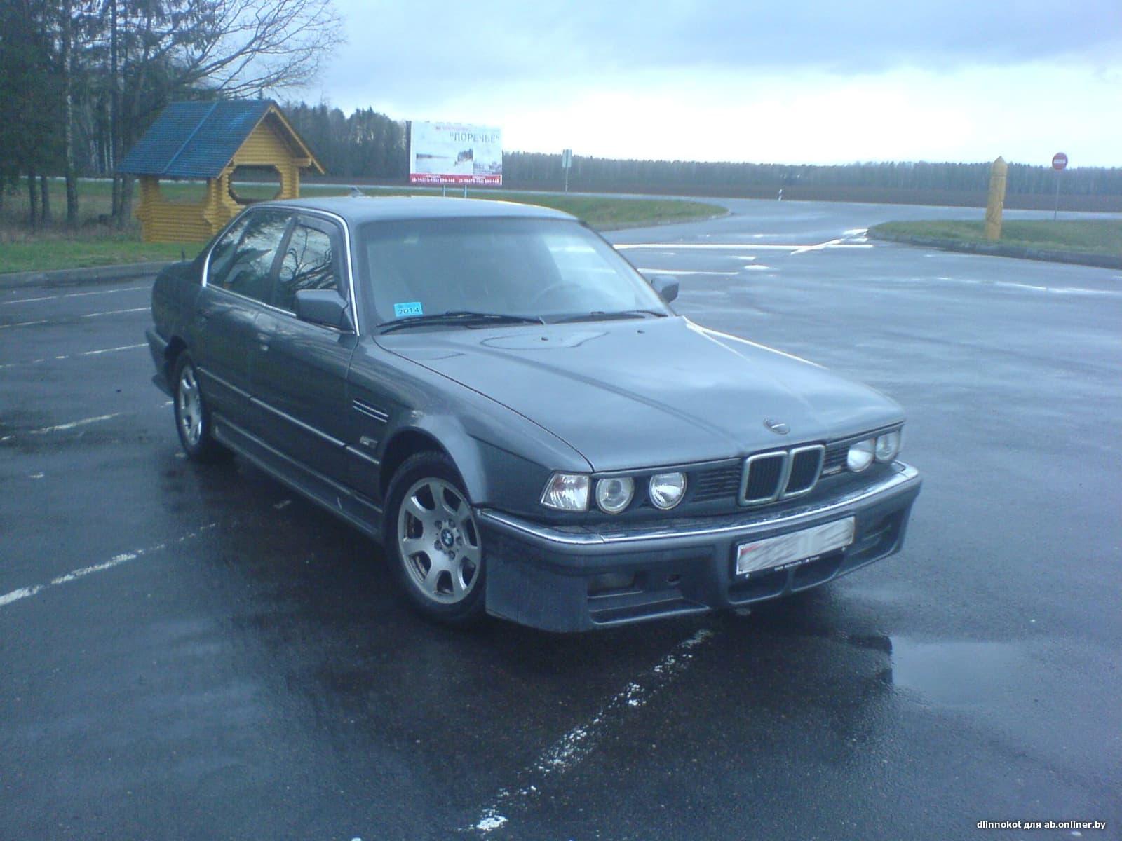 BMW 735 E32