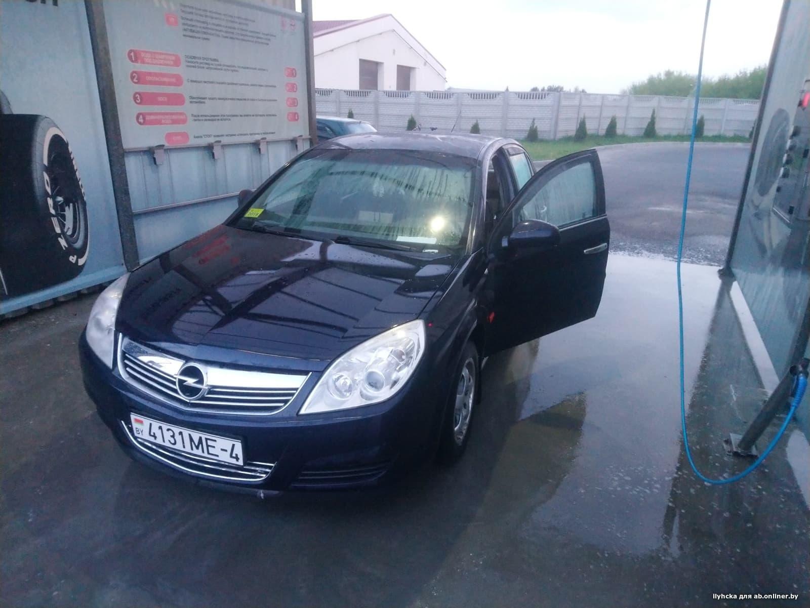 Opel Vectra С
