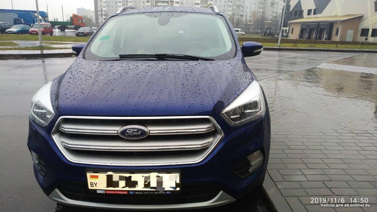 Ford Kuga Titanium