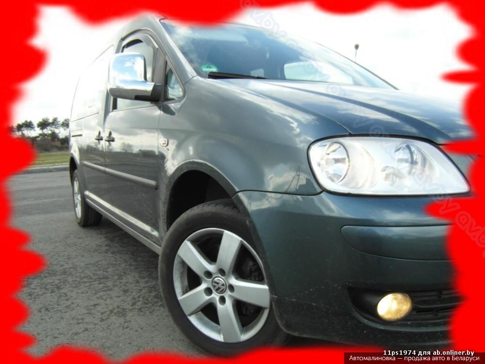 Volkswagen Caddy MAXI -  Life _ STYLE 7sit