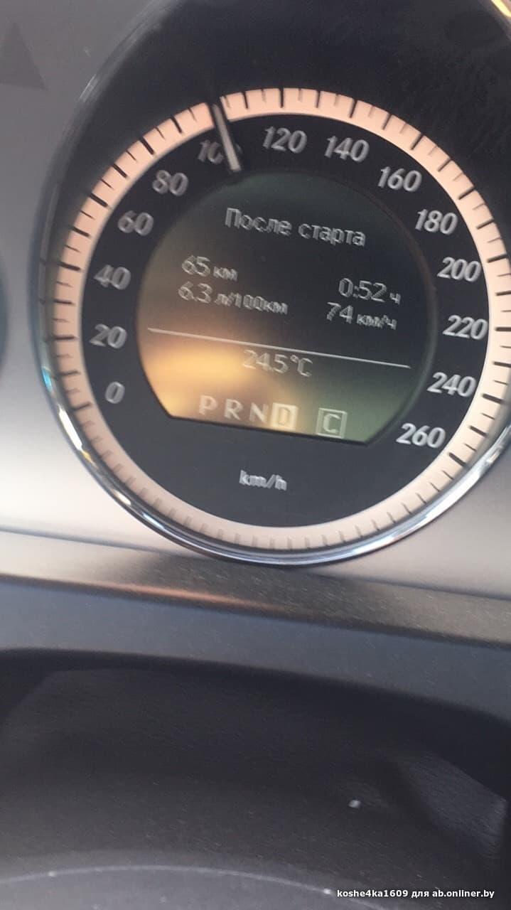 Mercedes E350 C 207