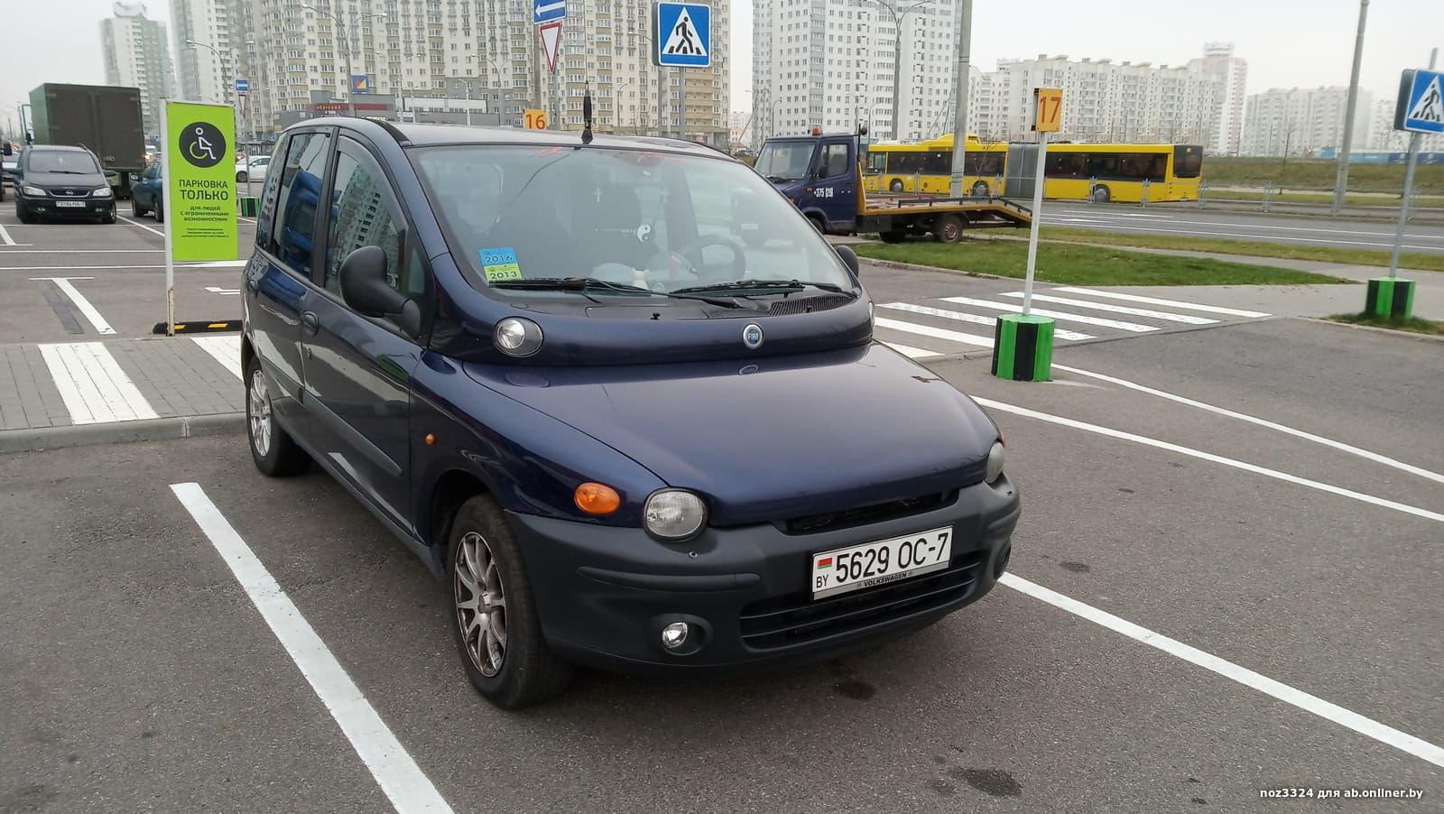 Fiat Multipla bipower