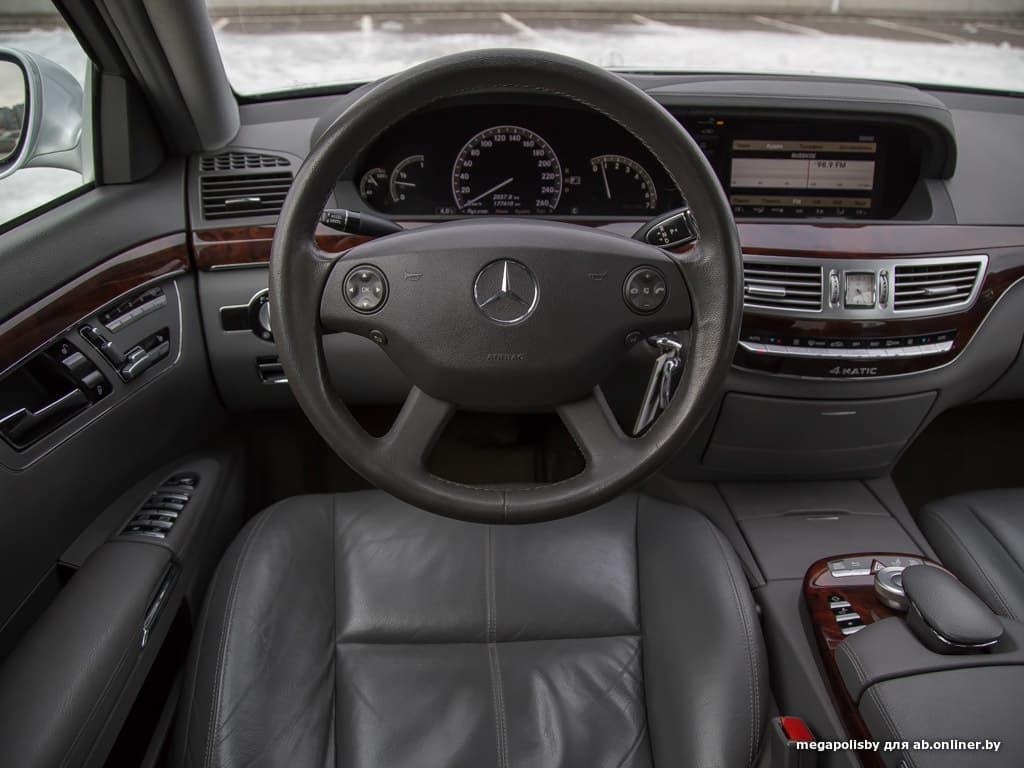 Mercedes-Benz S550 Long 4matic