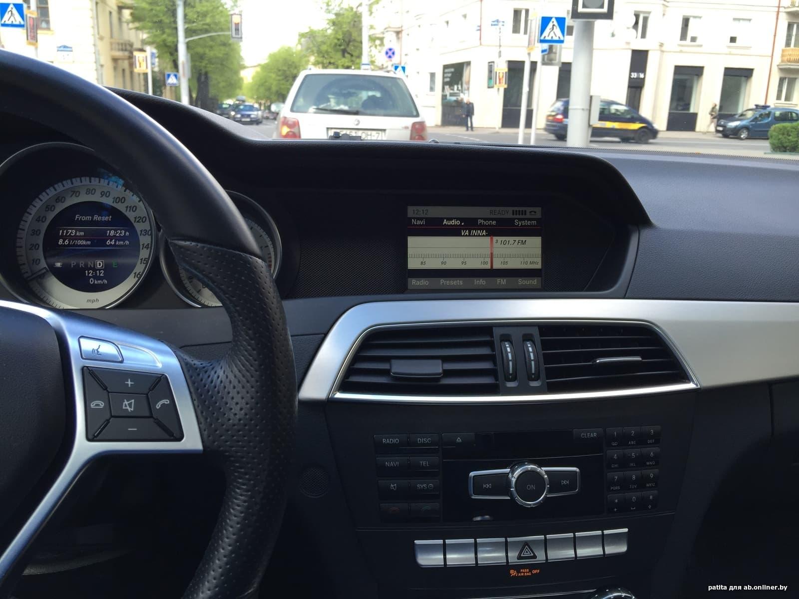 Mercedes C250 Avantgarde