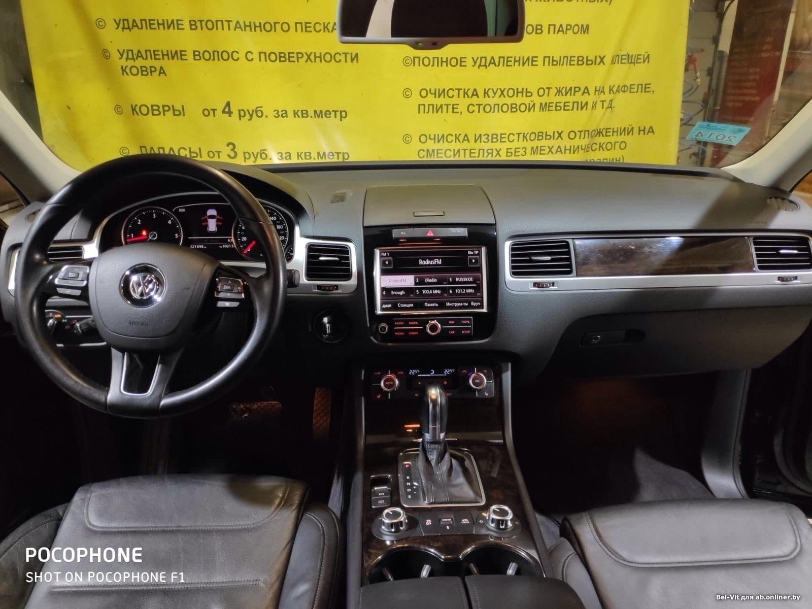 Volkswagen Touareg II
