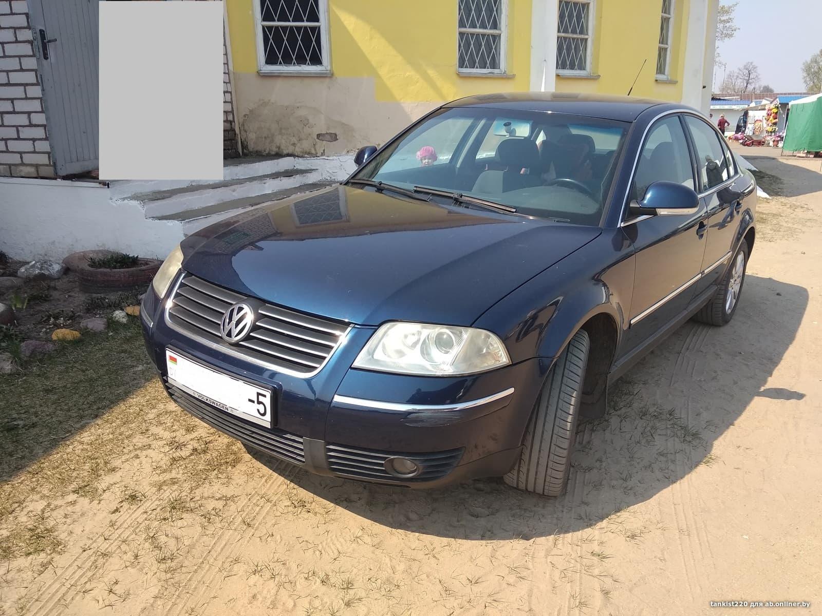 Volkswagen Passat GP+