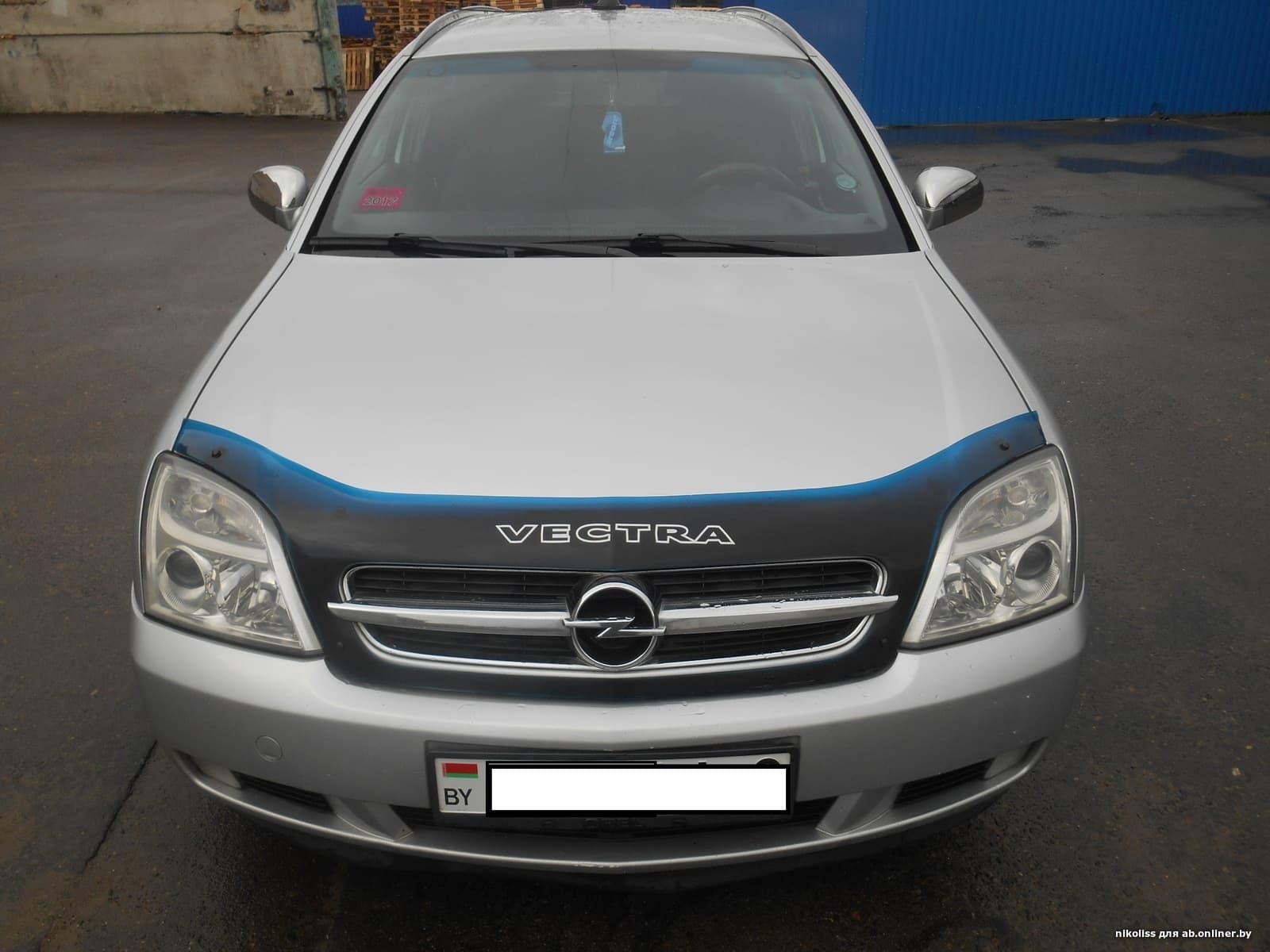 Opel Vectra 2,0DTI