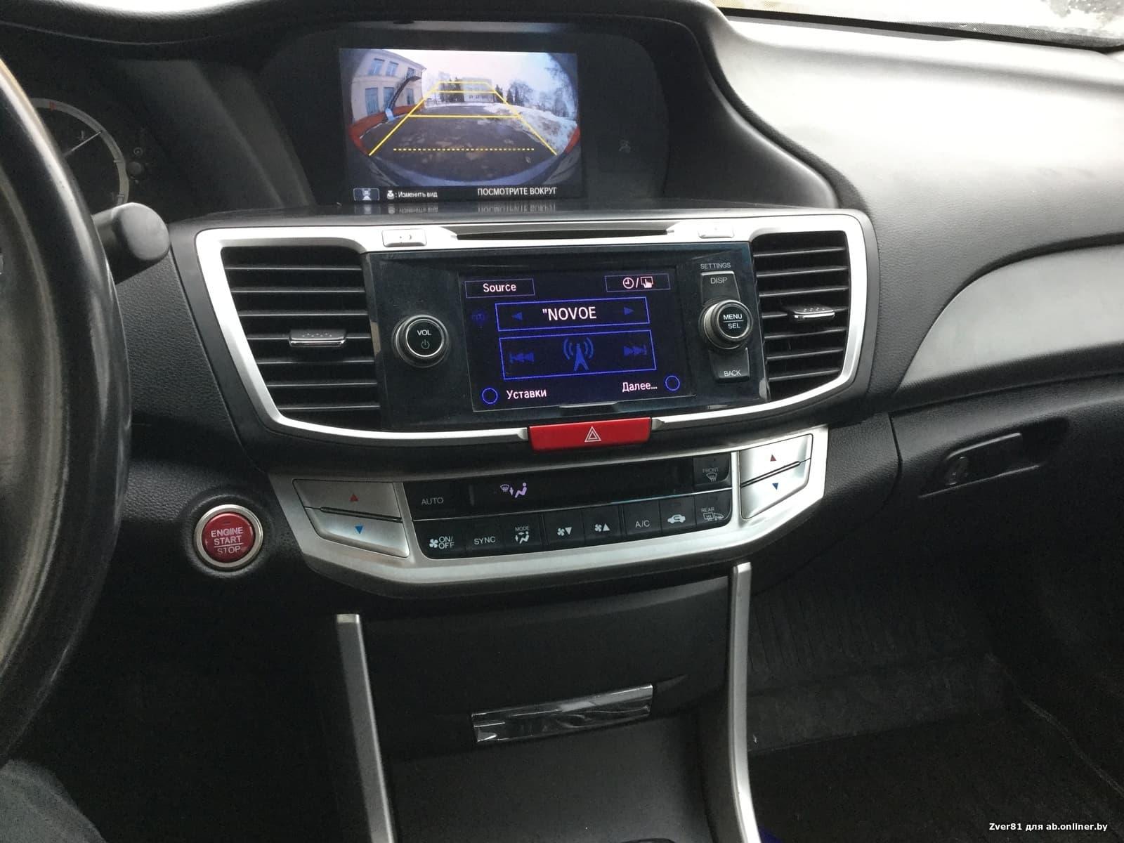 Honda Accord 2.4AT
