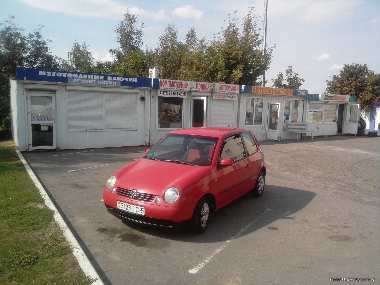 Volkswagen Lupo Sdi