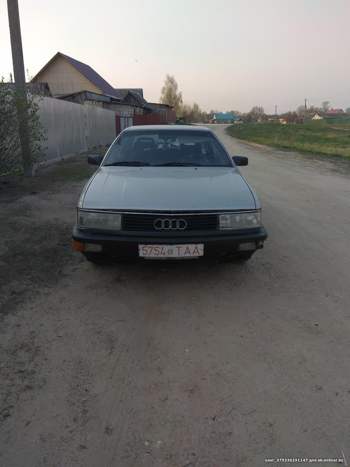 Audi 200 дизель