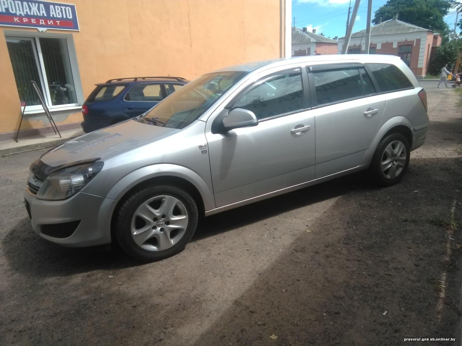 Opel Astra Н