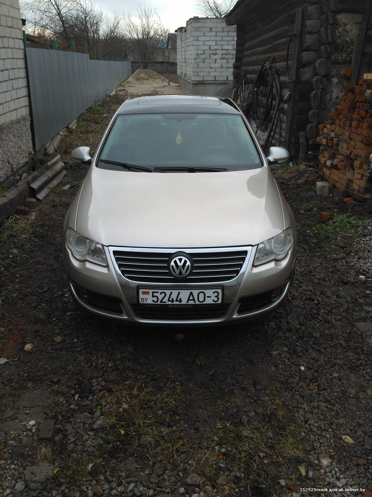 Volkswagen Passat R- line