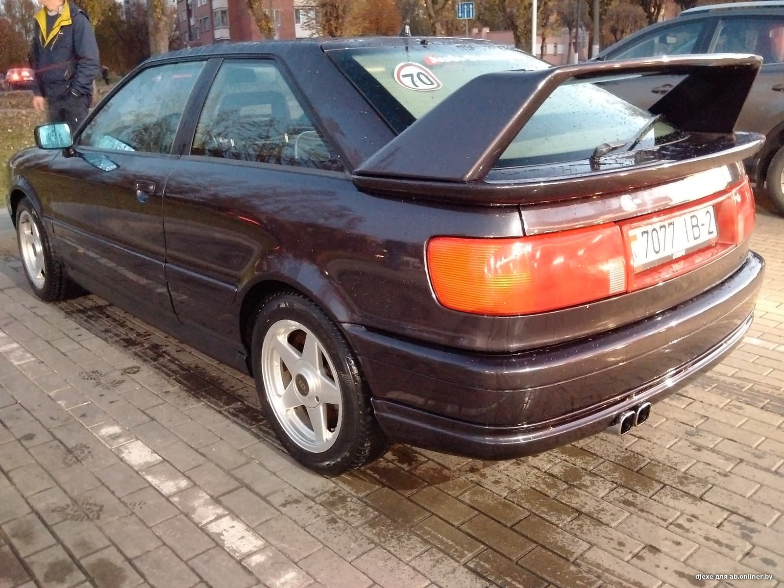 Audi Coupe Colour Edition