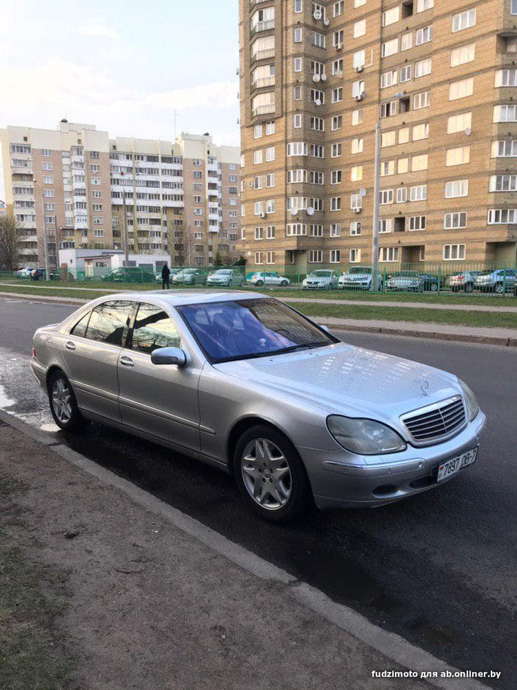 Mercedes-Benz S500 Long