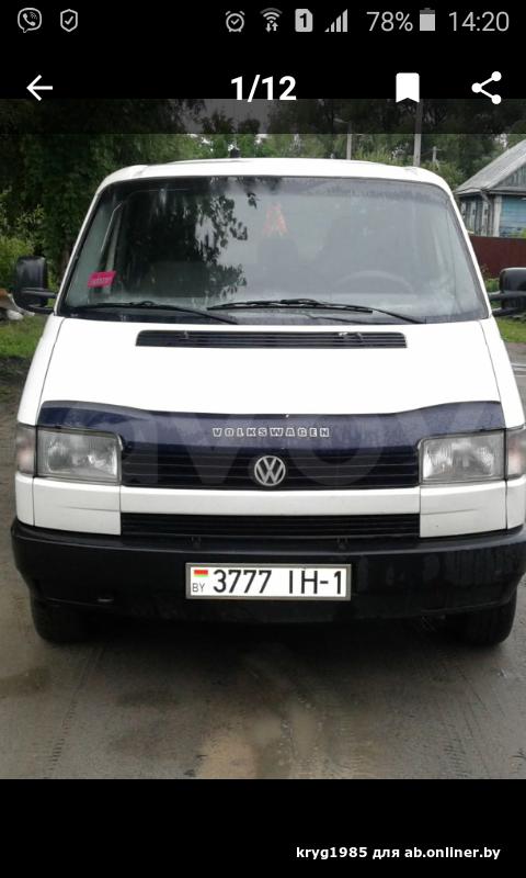 Volkswagen T4 Caravelle ТО до 10.10.19
