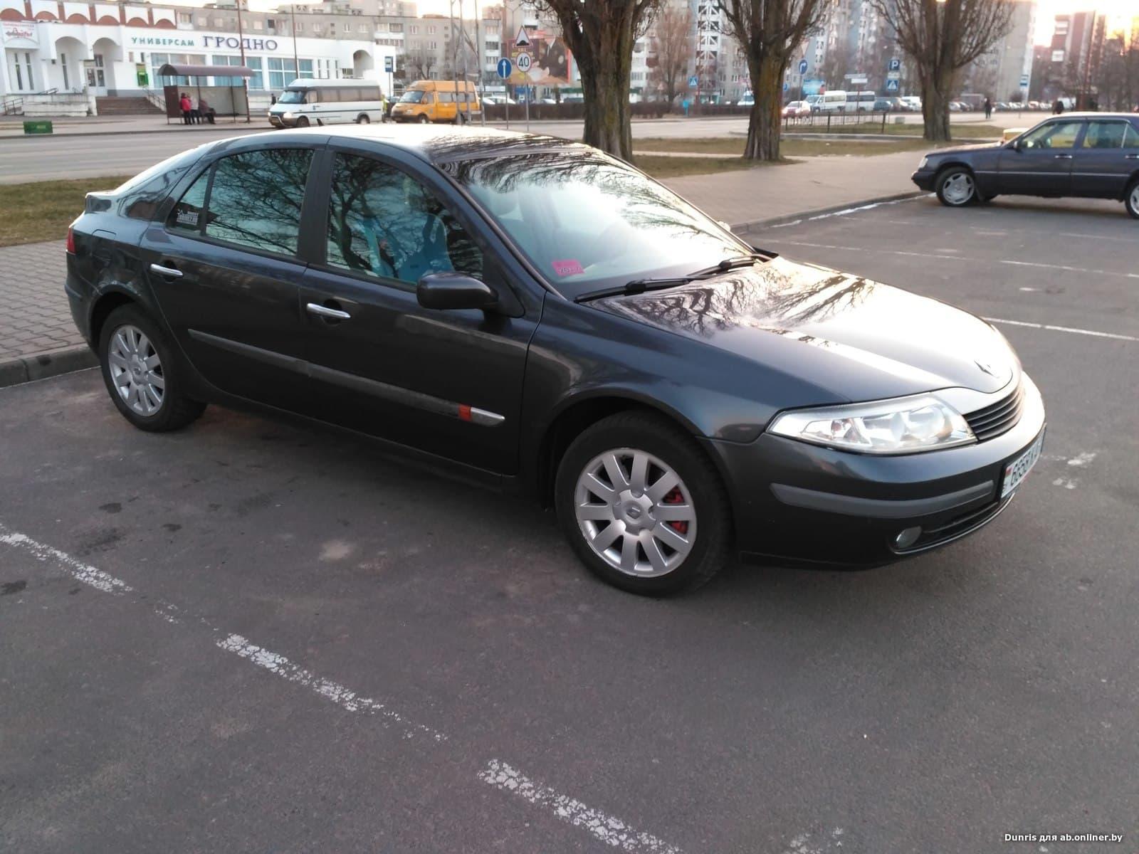 Renault Laguna Privilege