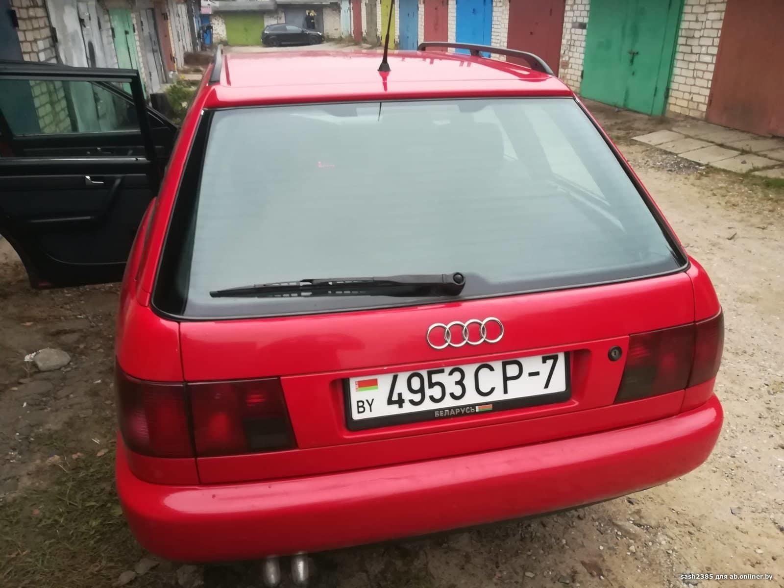 Audi A6 Tdi aat 2.5 chip
