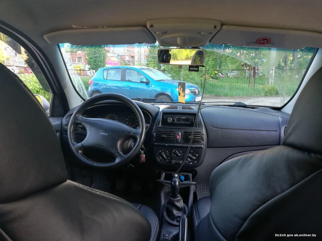 Fiat Marea ELX