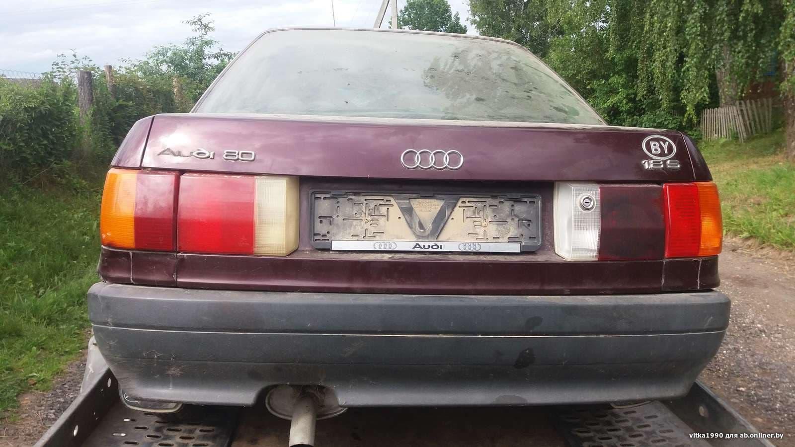 Audi 80 Моно