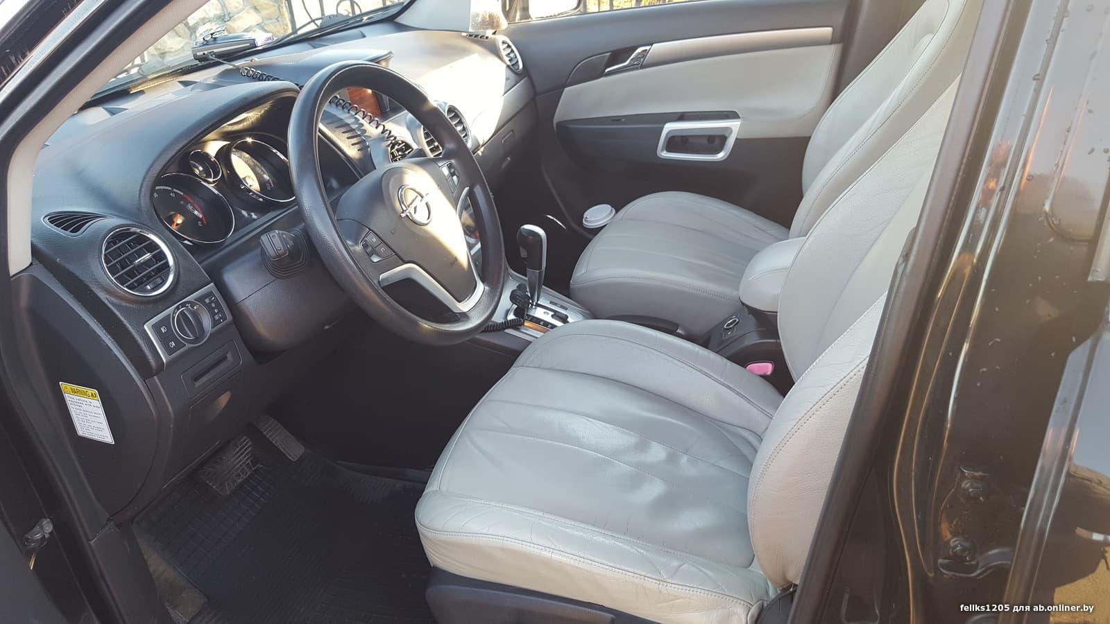 Opel Antara Cosmo