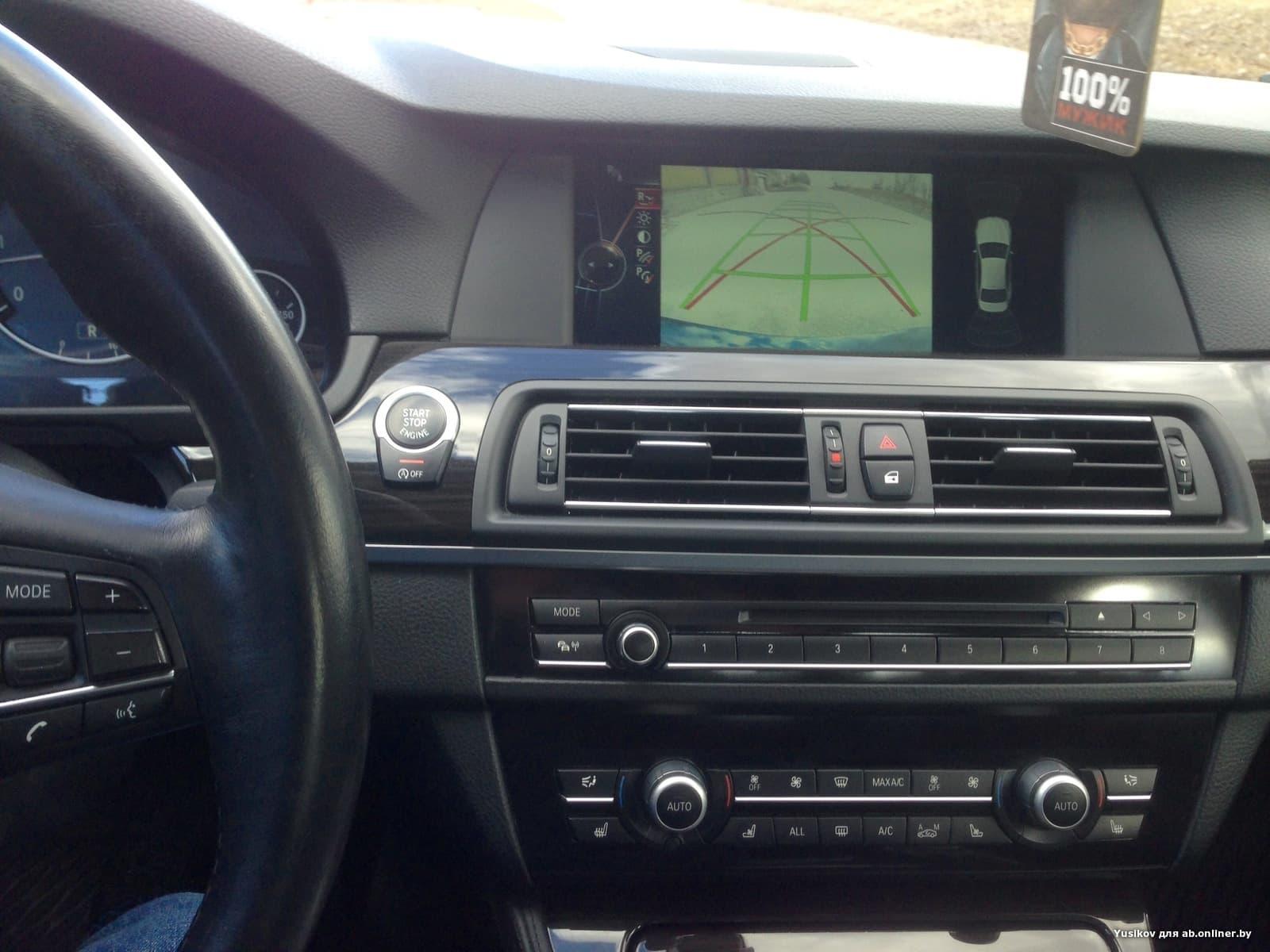 BMW 530 XDrive LUXURY
