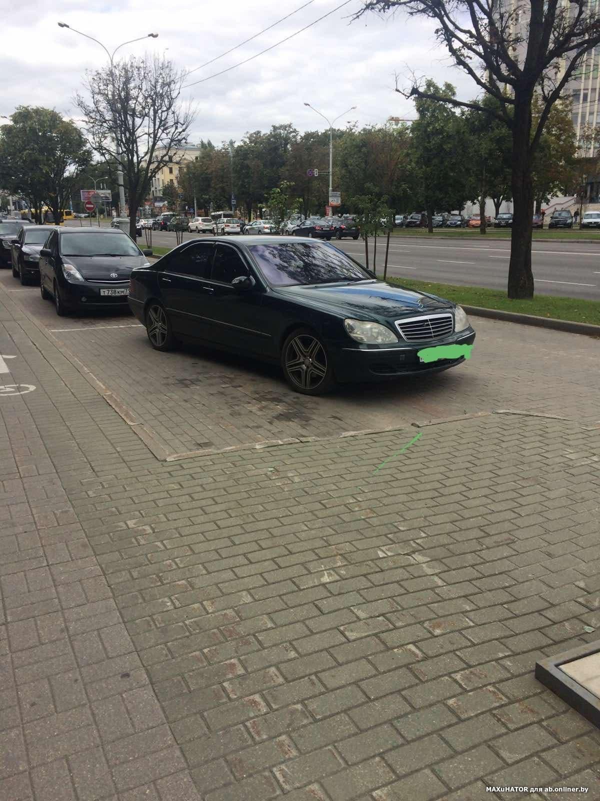 Mercedes-Benz S400 REST