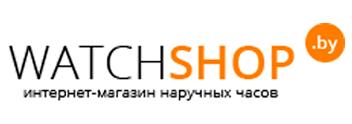watchshop.by