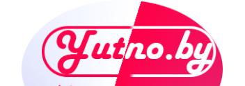 Yutno.by - Интернет магазин
