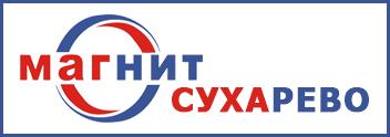 Магнит Сухарево