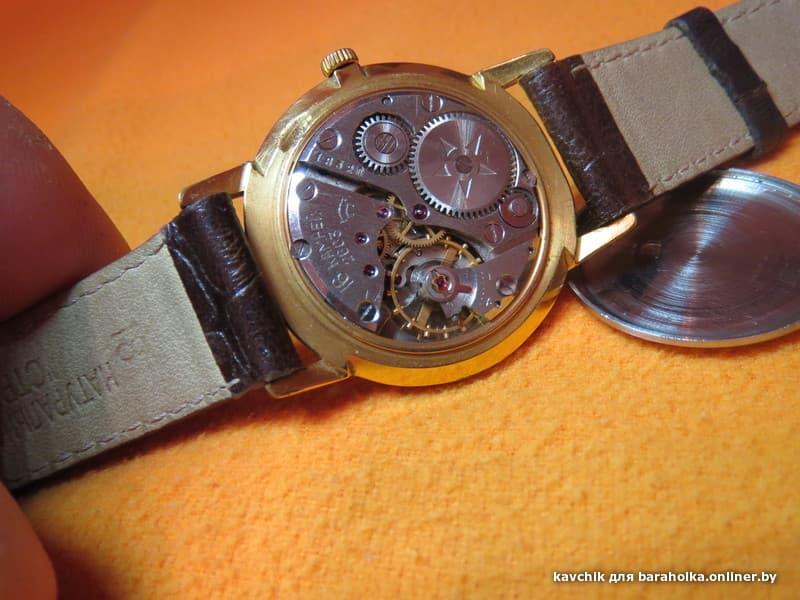 часы карманные молния ссср со знаком качества цена