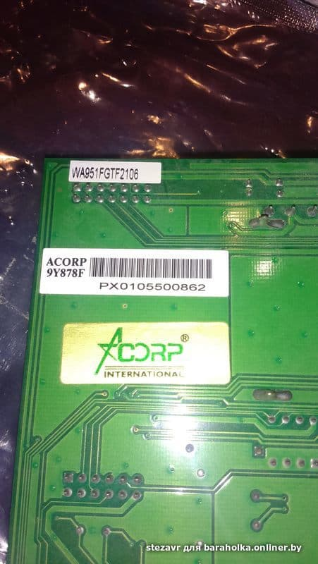 DRIVER UPDATE: ACORP 9Y878F