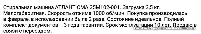 1f789fea7797f2837ba7965846123301.jpeg