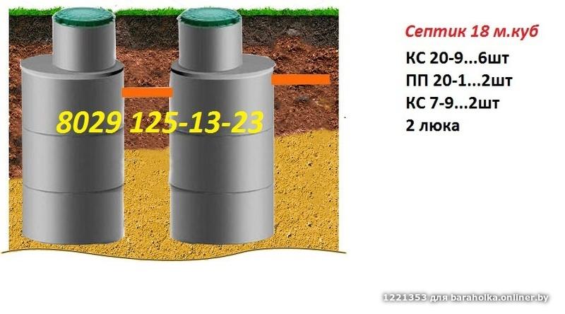 499fcc9402962c263cde57ebd8abcb45.jpeg