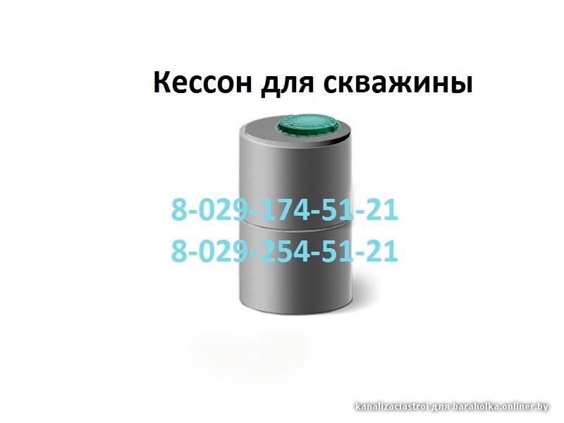 3e338fb0832387423e2d188267926487.jpeg