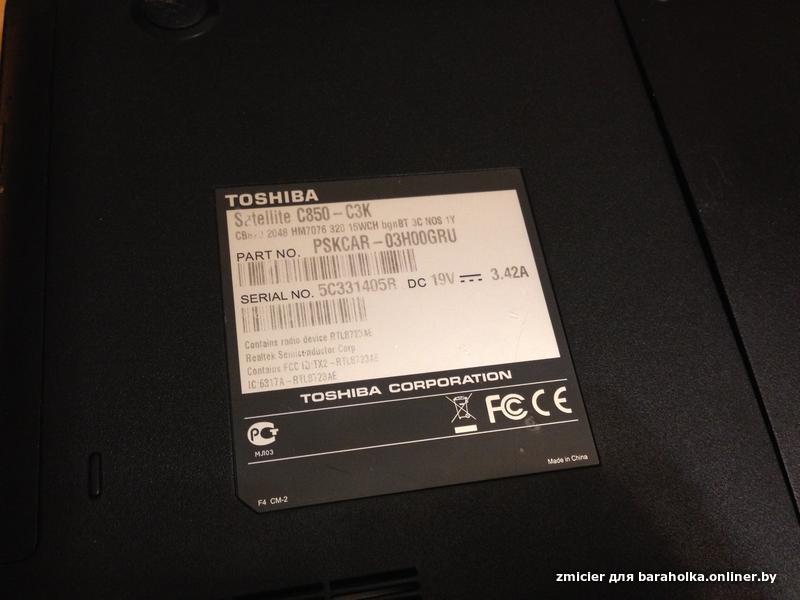 Toshiba Portege Z930-K Ericsson 3G Module Windows 8 X64 Treiber