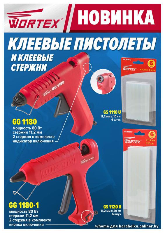 27424d0ae12f98005e2c498340345370.jpeg