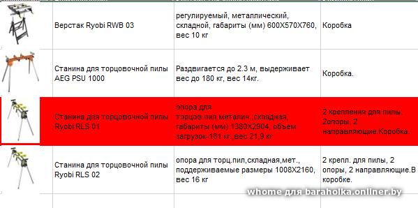 7949902f123a703e0fa62feaf9a01c45.png