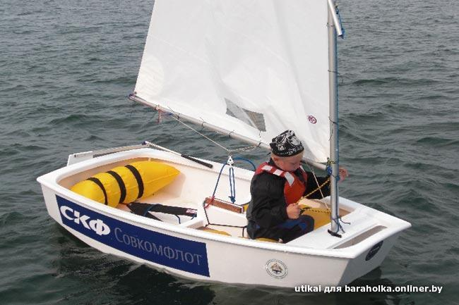 видами страхования, купить яхту бу класса оптимист хозяевам