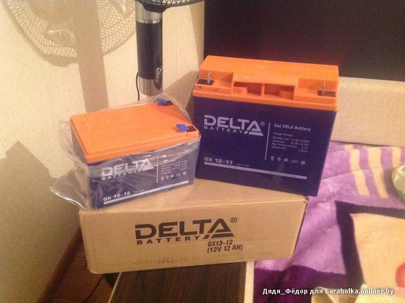 купить аккумулятор дельта 17 ампер приема мобильной техники