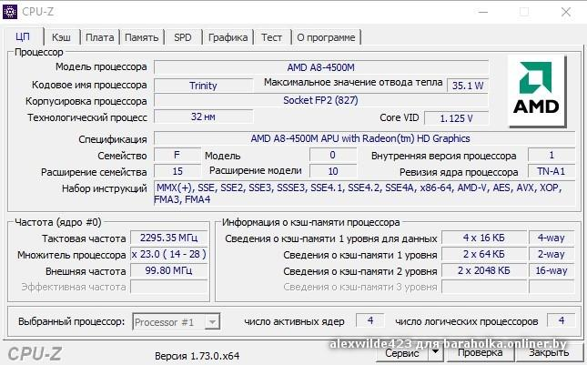 Amd A6-3400m Apu With Radeon Hd Graphics Driver Download