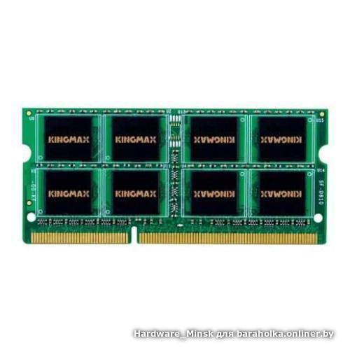 2GB SODIMM HP Compaq Presario CQ60-160EV CQ60-170EP CQ60-200ED Ram Memory