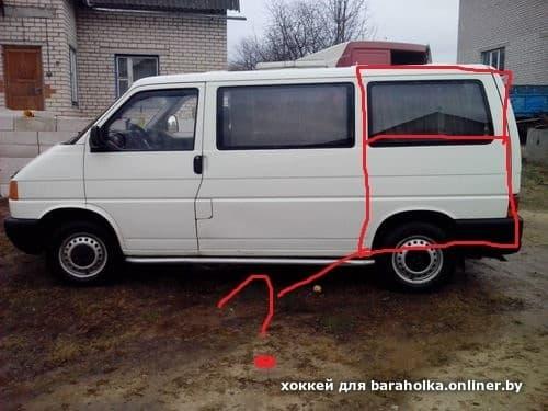 Фольксваген транспортер т4 и белоруссии лента от транспортера