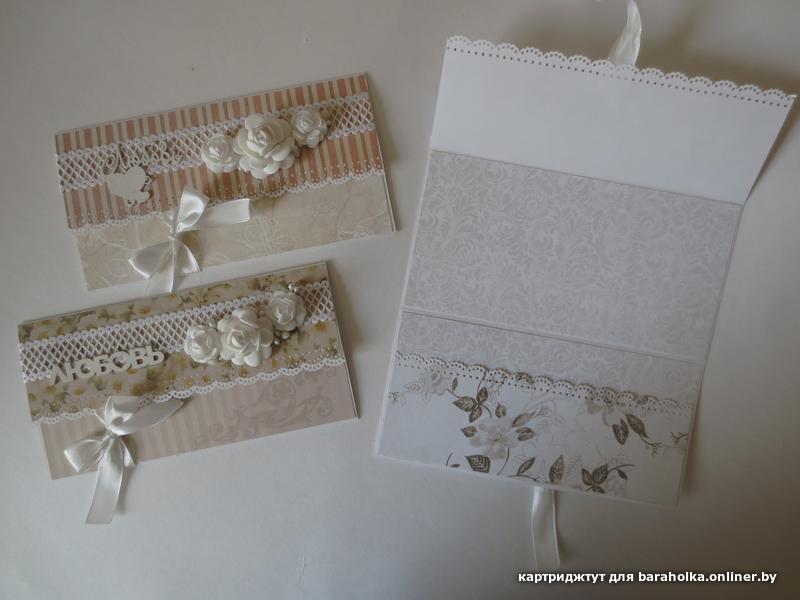 Свадебные открытки внутри с конвертом