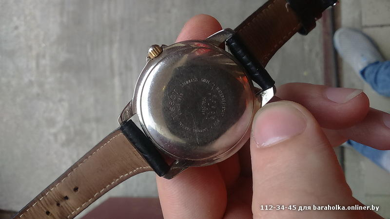 Romanson официальный сайт часы
