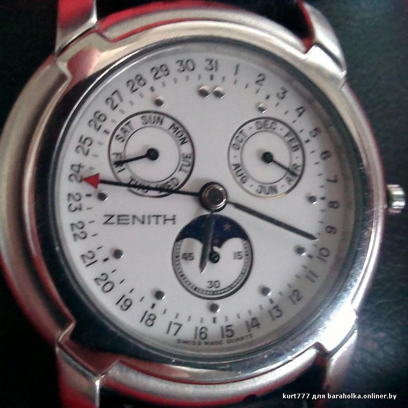 Zenith, Часы zenith, Купить часы zenith, Часы zenith