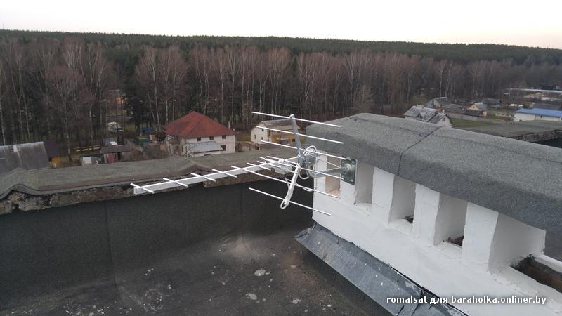 Триколор в Ярославле