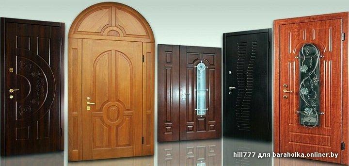 дополнительные входные двери