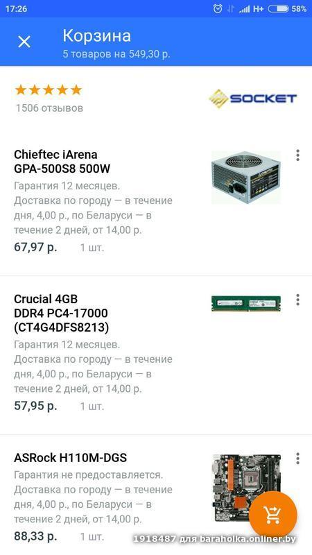 307a6aa8eef84cc38eb7eded80672fa7.jpeg