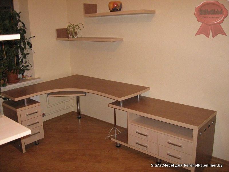 Любые компьютерные, письменные столы и рабоЧие зоны по индив.